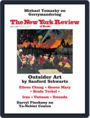 The New York Review of Books (Digital) Subscription June 7th, 2018 Issue