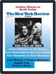 The New York Review of Books (Digital) Subscription October 11th, 2018 Issue