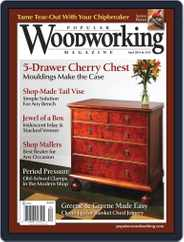 Popular Woodworking (Digital) Subscription March 4th, 2014 Issue