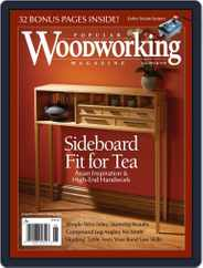 Popular Woodworking (Digital) Subscription April 28th, 2015 Issue