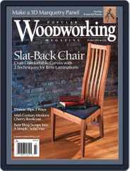 Popular Woodworking (Digital) Subscription October 1st, 2015 Issue