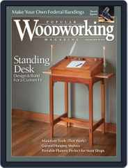 Popular Woodworking (Digital) Subscription January 5th, 2016 Issue