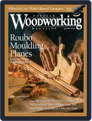 Popular Woodworking (Digital) Subscription March 1st, 2016 Issue