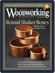 Popular Woodworking (Digital) Subscription August 16th, 2016 Issue