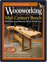 Popular Woodworking (Digital) Subscription February 1st, 2017 Issue