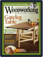 Popular Woodworking (Digital) Subscription October 1st, 2017 Issue