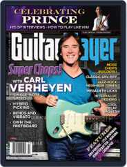 Guitar Player (Digital) Subscription July 1st, 2016 Issue