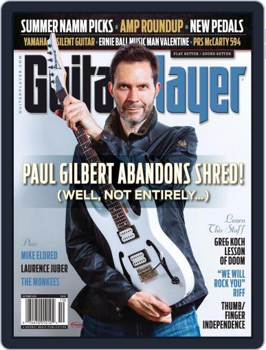Guitar Player October 1st, 2016 Digital Back Issue Cover