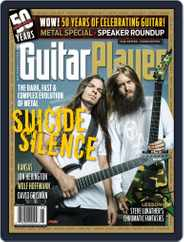 Guitar Player (Digital) Subscription January 1st, 2017 Issue