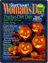 Woman's Day (Digital) Subscription August 30th, 2005 Issue