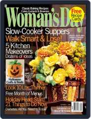 Woman's Day (Digital) Subscription September 20th, 2005 Issue