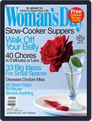 Woman's Day (Digital) Subscription December 19th, 2005 Issue
