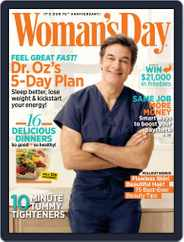 Woman's Day (Digital) Subscription April 10th, 2012 Issue