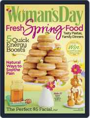Woman's Day (Digital) Subscription May 1st, 2017 Issue