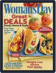 Woman's Day (Digital) Subscription March 1st, 2018 Issue