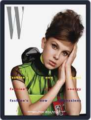 W (Digital) Subscription August 3rd, 2018 Issue