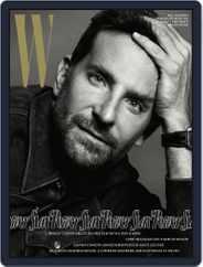 W (Digital) Subscription October 1st, 2018 Issue