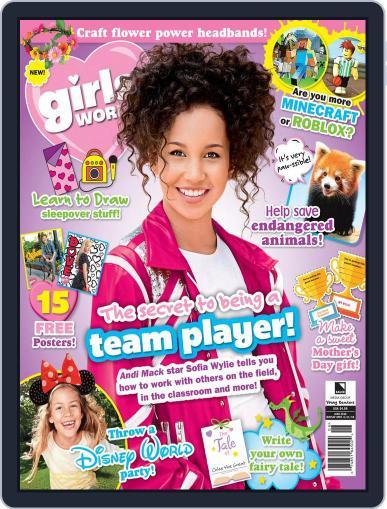 Girls' World June 1st, 2018 Digital Back Issue Cover