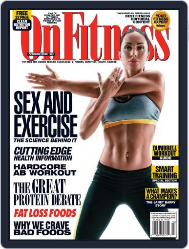 OnFitness January 1st, 2018 Digital Back Issue Cover