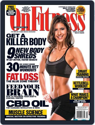 OnFitness February 26th, 2018 Digital Back Issue Cover
