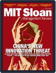 MIT Sloan Management Review (Digital) Subscription July 1st, 2018 Issue