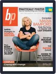 bp Magazine for Bipolar (Digital) Subscription September 2nd, 2016 Issue