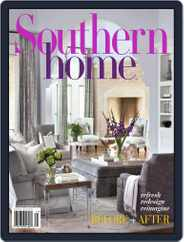 Southern Home (Digital) Subscription January 1st, 2017 Issue