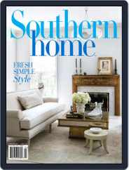 Southern Home (Digital) Subscription March 1st, 2017 Issue