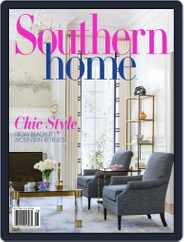 Southern Home (Digital) Subscription June 6th, 2017 Issue