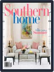Southern Home (Digital) Subscription May 1st, 2018 Issue