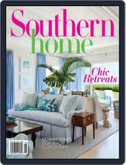 Southern Home (Digital) Subscription July 1st, 2018 Issue
