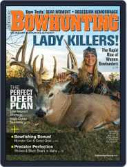 Petersen's Bowhunting (Digital) Subscription June 1st, 2017 Issue