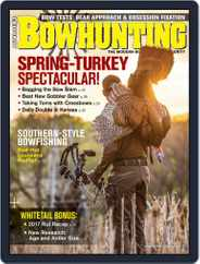 Petersen's Bowhunting (Digital) Subscription April 1st, 2018 Issue