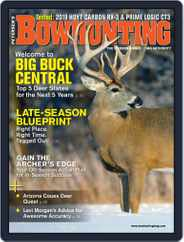 Petersen's Bowhunting (Digital) Subscription January 1st, 2019 Issue