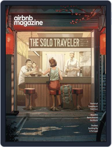 AirBnb August 1st, 2019 Digital Back Issue Cover