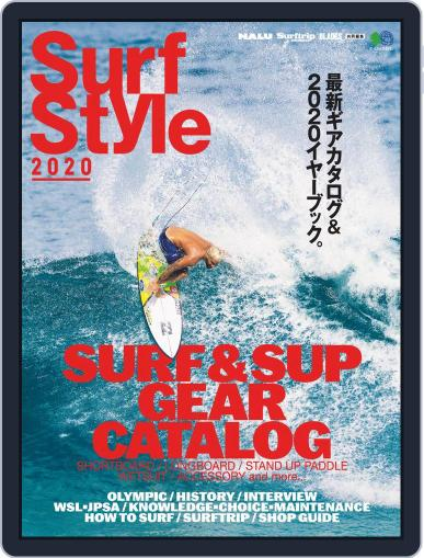 Surf Style 2020 March 31st, 2020 Digital Back Issue Cover