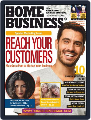 Home Business March 1st, 2020 Digital Back Issue Cover