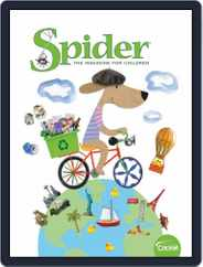 Spider Magazine Stories, Games, Activites And Puzzles For Children And Kids (Digital) Subscription April 1st, 2020 Issue