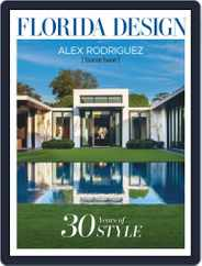 Florida Design (Digital) Subscription March 1st, 2020 Issue