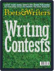 Poets & Writers (Digital) Subscription May 1st, 2020 Issue