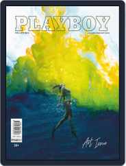 Playboy Philippines (Digital) Subscription January 1st, 2019 Issue