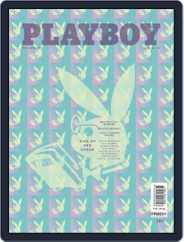Playboy Philippines (Digital) Subscription July 1st, 2019 Issue