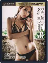 USEXY Special Edition 尤物特集 (Digital) Subscription August 2nd, 2019 Issue