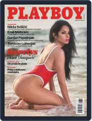 Playboy Croatia (Digital) Subscription July 1st, 2019 Issue