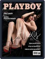 Playboy Croatia (Digital) Subscription March 1st, 2020 Issue