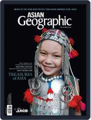 ASIAN Geographic (Digital) Subscription March 1st, 2019 Issue