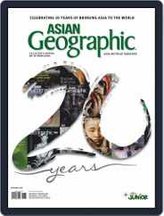 ASIAN Geographic (Digital) Subscription September 1st, 2019 Issue