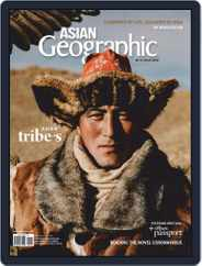 ASIAN Geographic (Digital) Subscription March 1st, 2020 Issue