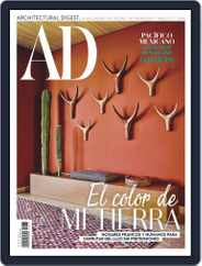 Architectural Digest Mexico (Digital) Subscription March 1st, 2019 Issue