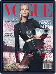 Vogue Latin America (Digital) Subscription August 31st, 2012 Issue